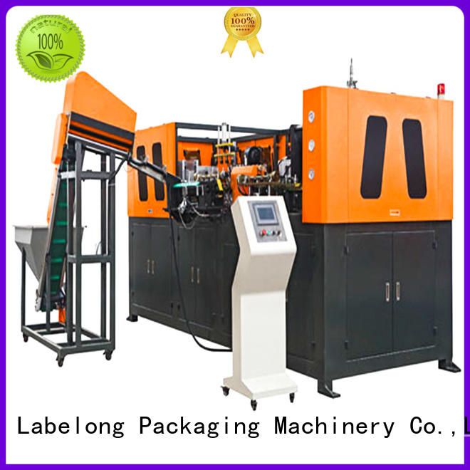 Labelong Packaging Machinery dual boots plastic blow moulding machine for drinking oil